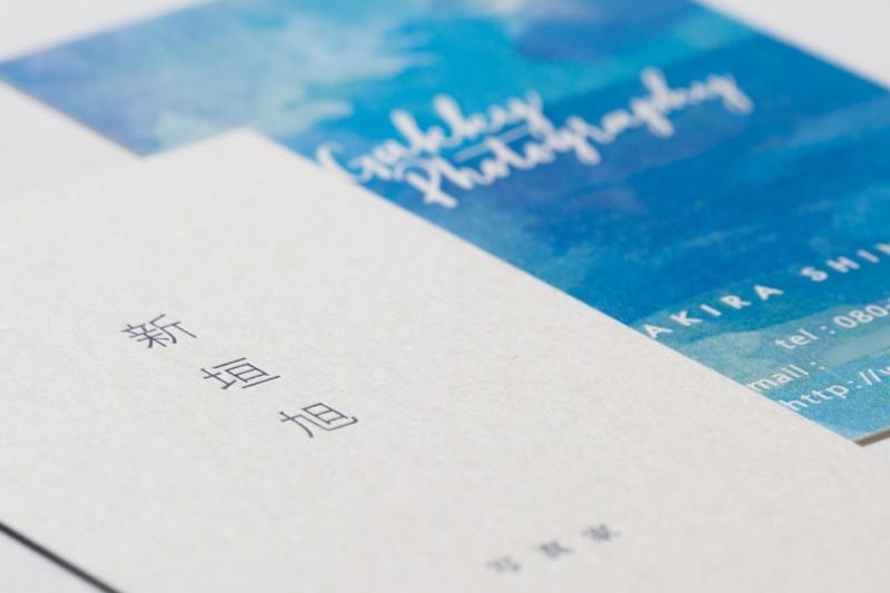 カラー印刷と活版印刷