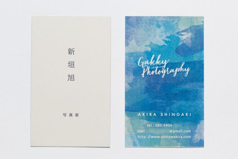 活版印刷とオンデマンドカラー