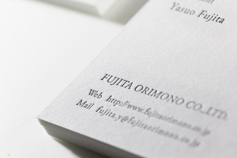 活版印刷名刺_京都
