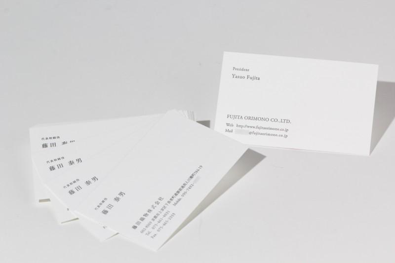 織物_名刺_活版印刷