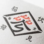 商品パッケージ、ラベル、名刺など活版印刷