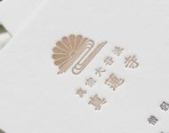 寺紋_活版印刷名刺