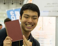 活版印刷_2014中小企業展インテックス大阪_笑顔2