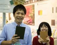 活版印刷_2014中小企業展インテックス大阪_笑顔5