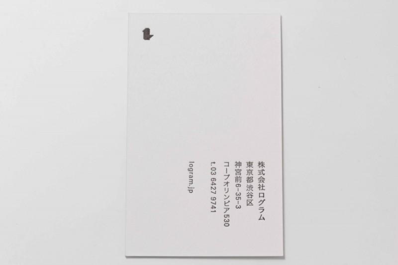特Aクッション0.8両面活版印刷