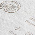 ビオトープ コットンホワイトと活版名刺