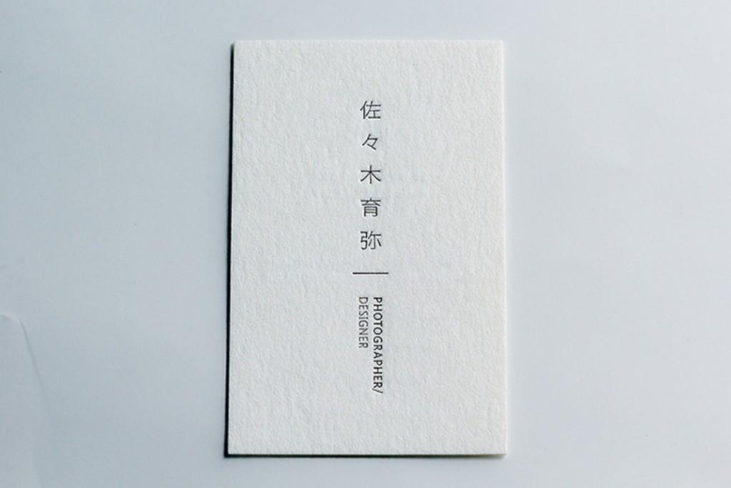 活版-羊毛紙