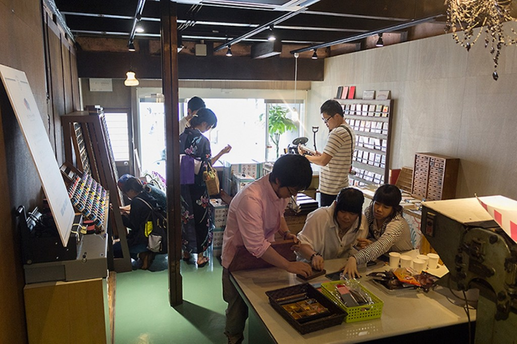 京都_活版印刷所