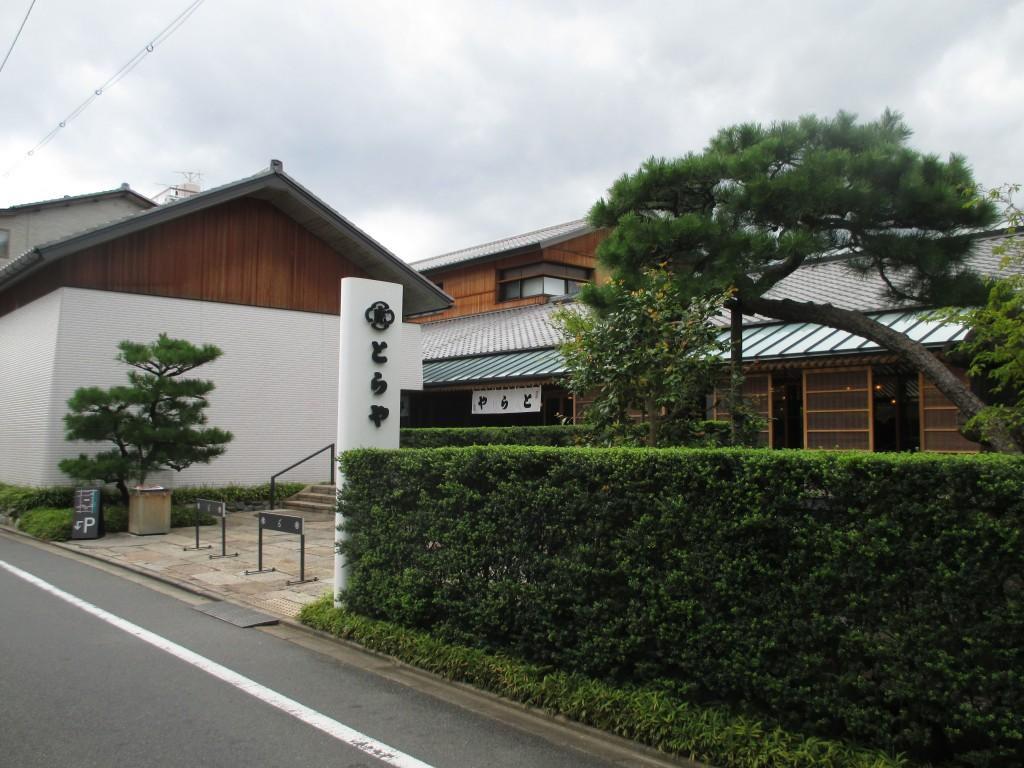 京都虎屋ギャラリー