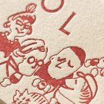 ハーフエア コルクX活版印刷 名刺