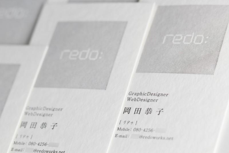 金沢デザイナー_活版印刷
