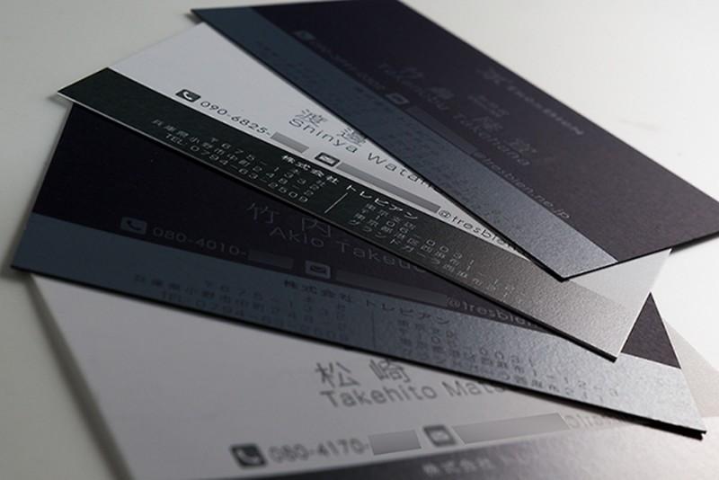 プライク_活版印刷名刺