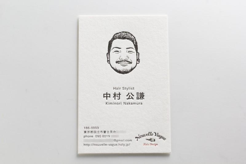 イラスト活版印刷