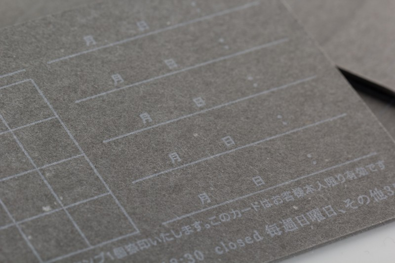 紙グレー_オペークインキ名刺