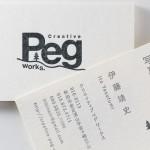 活版印刷と羊毛紙