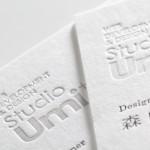 メジューム+スミとメジュームの活版印刷比較