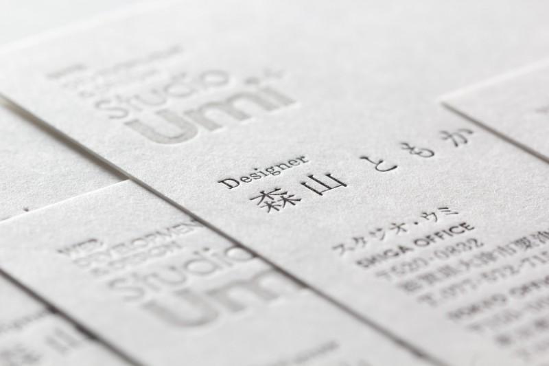 気包紙Uディープラフ_活版印刷