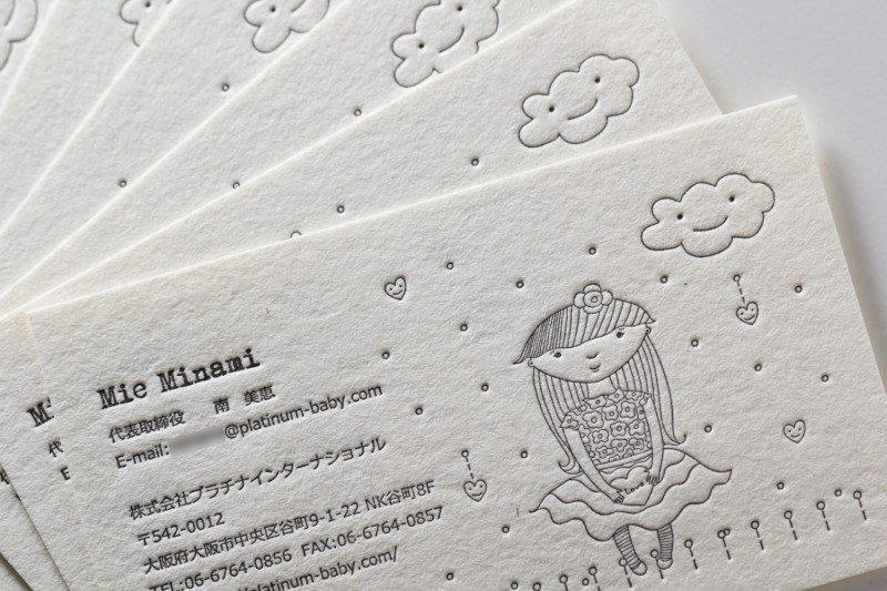 羊毛紙の名刺