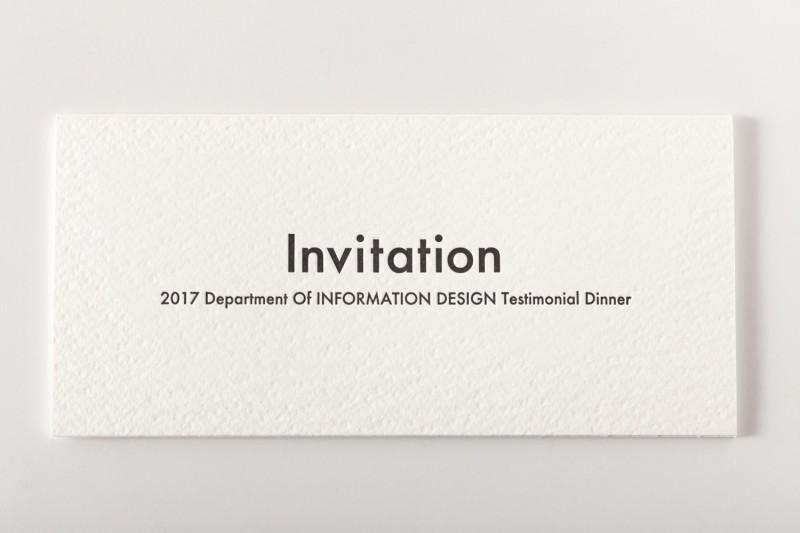 招待状_活版印刷