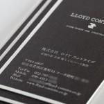 ベタを活版印刷で再現
