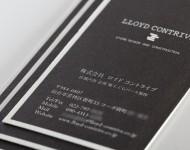 ベタ印刷_活版印刷