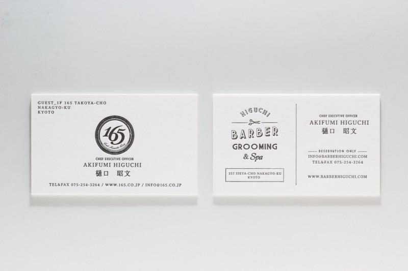 京都_活版印刷名刺_美容室