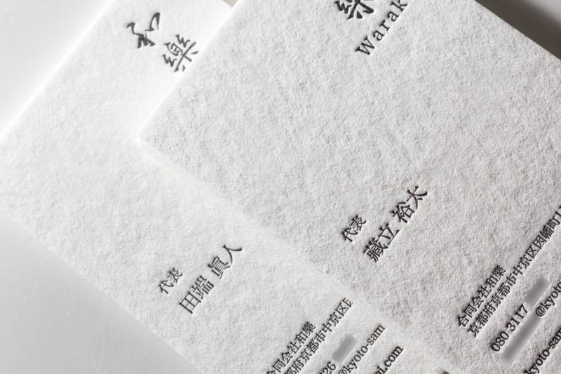 コットン紙_活版印刷_輸入紙
