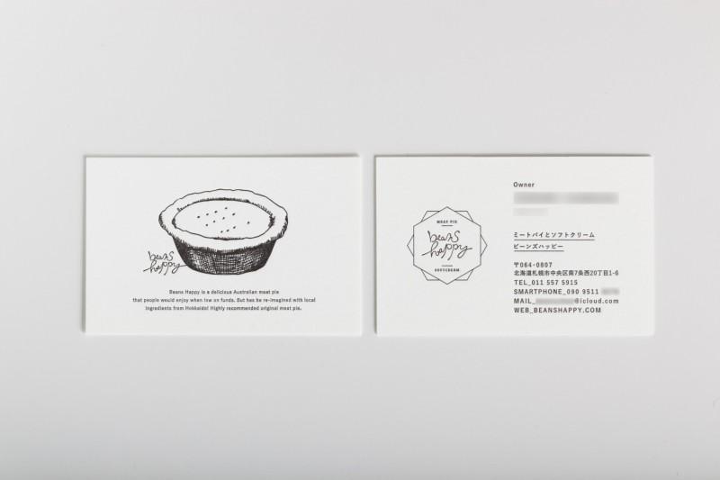 札幌_活版印刷