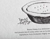 北海道活版印刷