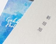カラーと活版印刷