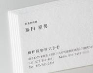 京都西陣織_活版印刷
