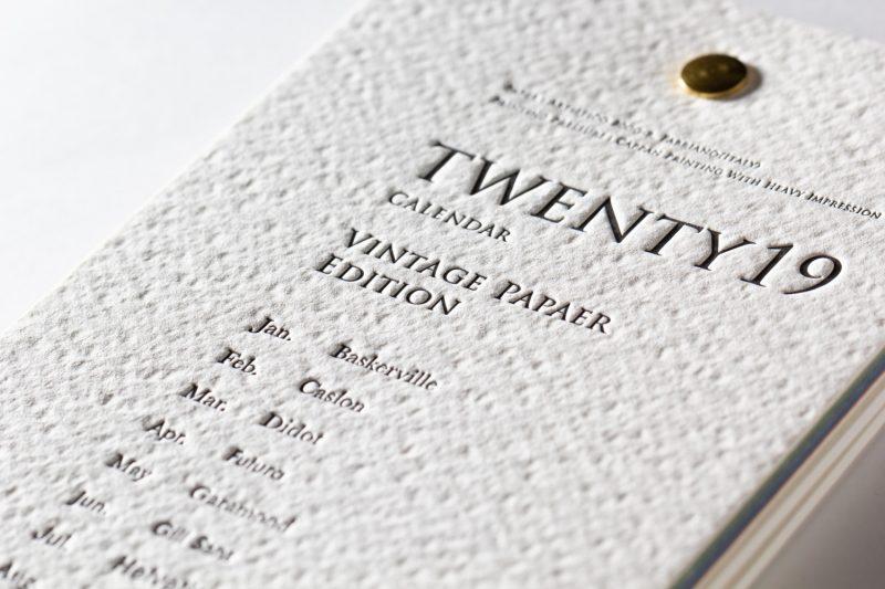 卓上活版印刷カレンダー