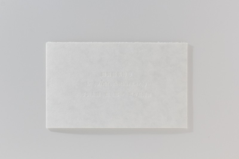 羊皮紙雪_活版印刷