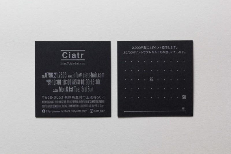 黒紙_活版印刷
