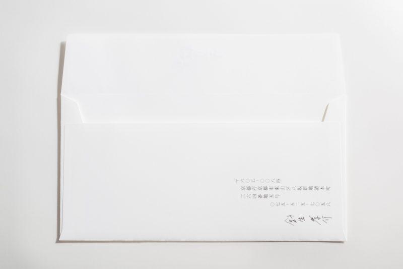 活版印刷_コットン封筒