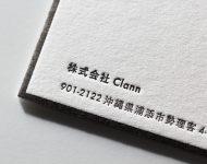 沖縄活版名刺