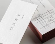 京都_開業名刺