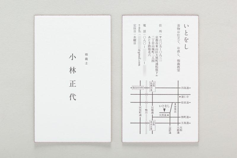 特A0.6_両面印刷