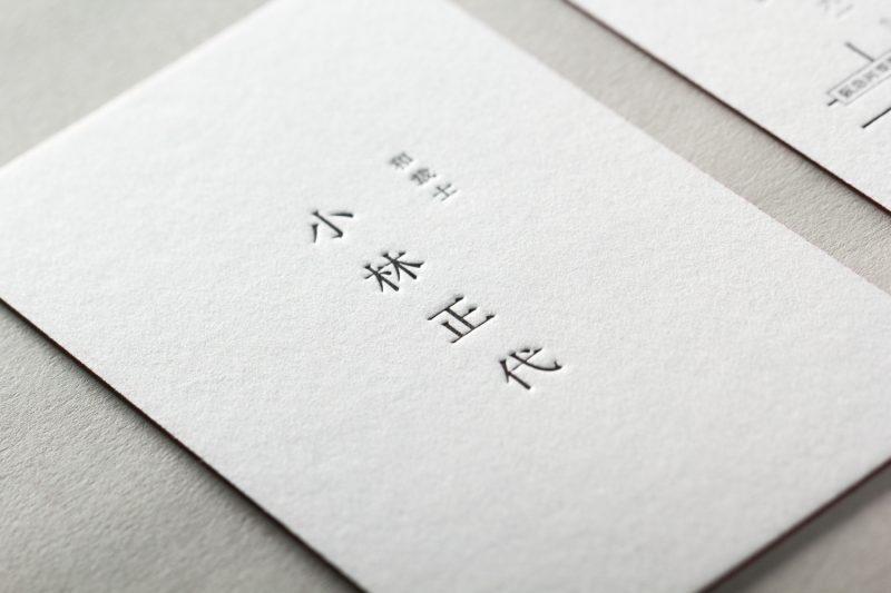 名刺_和裁