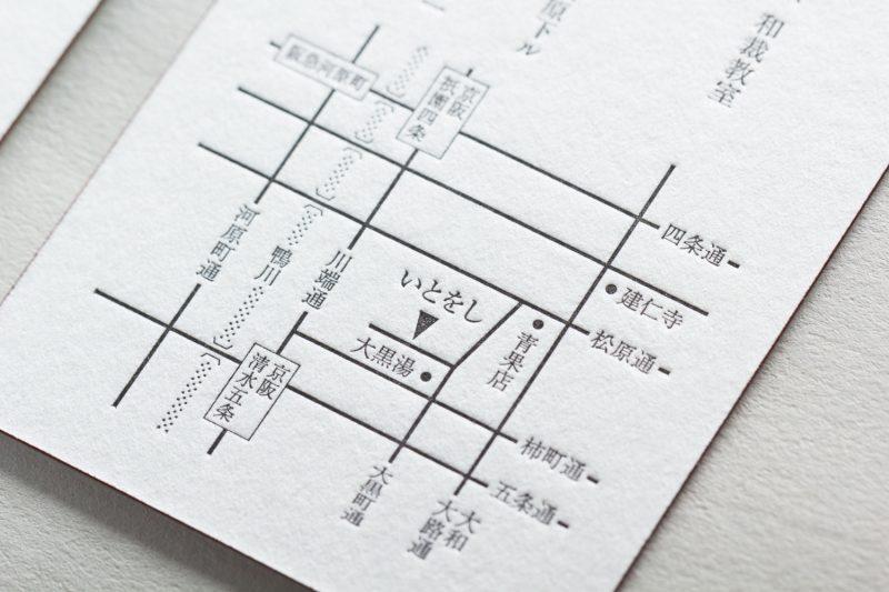 地図_活版での作成