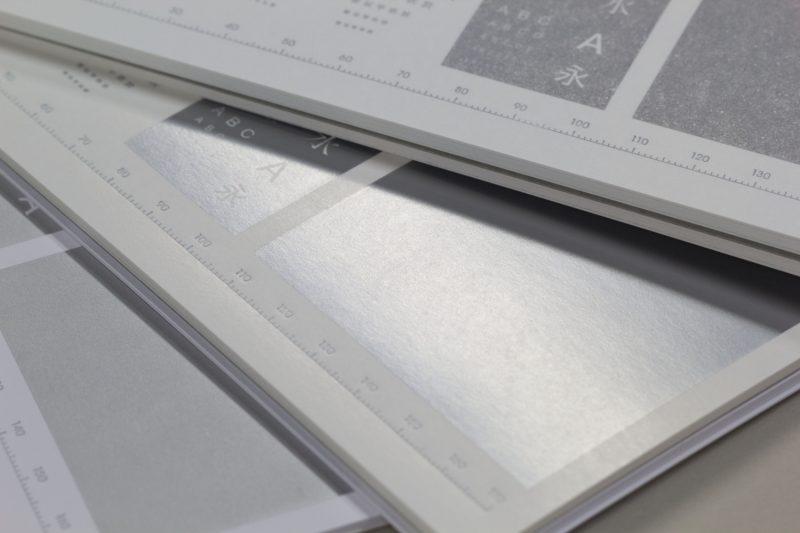 銀刷り見本_活版印刷