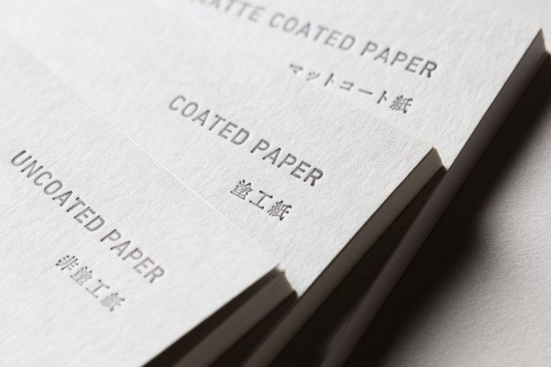 用紙別_インキ再現
