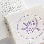 両面特色の正方形ショップカード(お花屋さん)