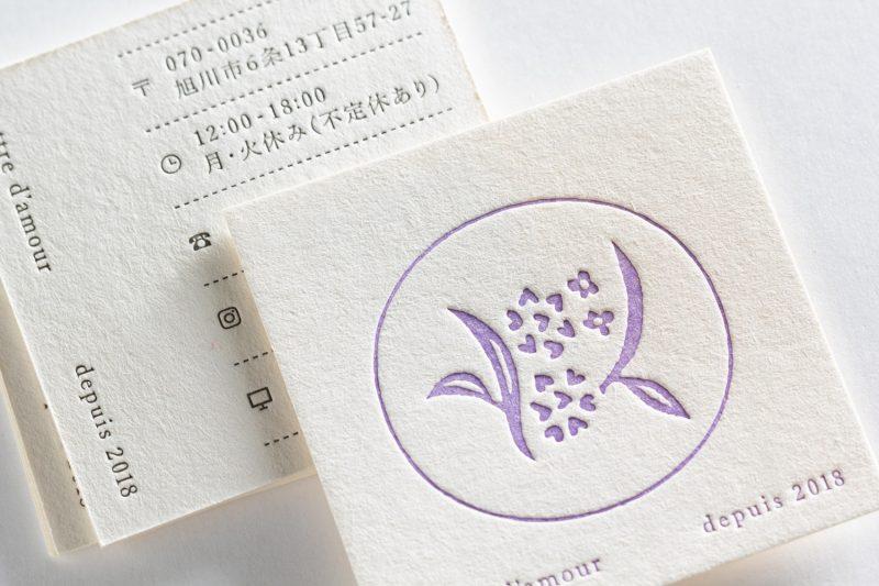 旭川_活版ショップカード