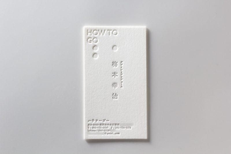 クッション紙_名刺