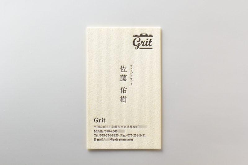 京都デザイン事務所_活版名刺
