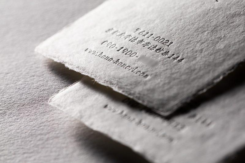 和紙見本印刷