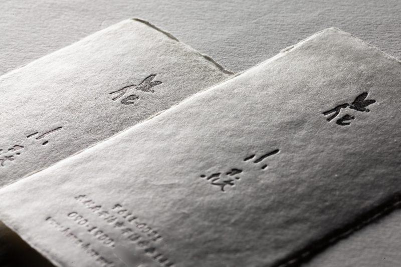 和紙印刷_名刺