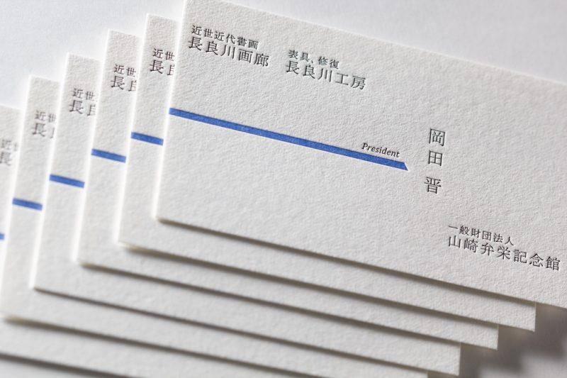 ファブリアーノ_活版印刷名刺