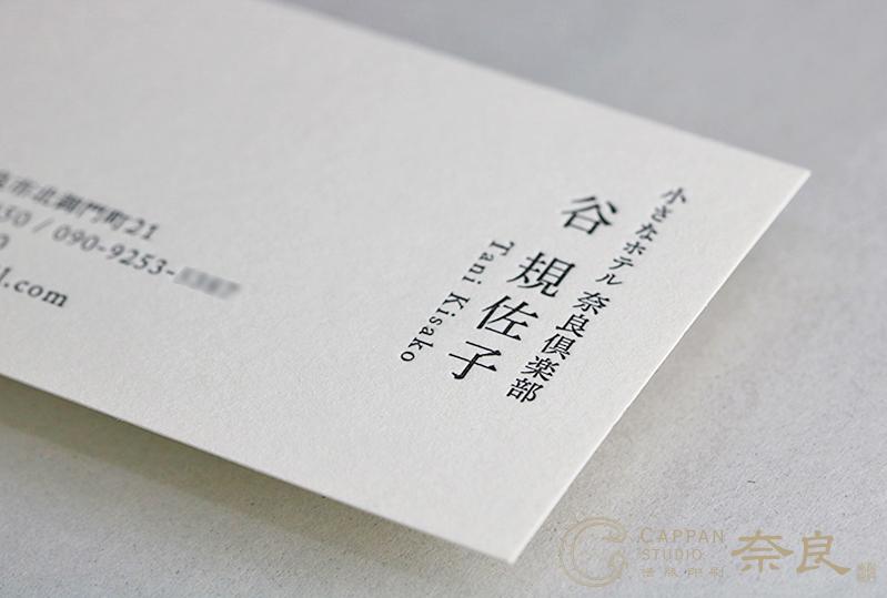 ハーフエア_奈良_名刺
